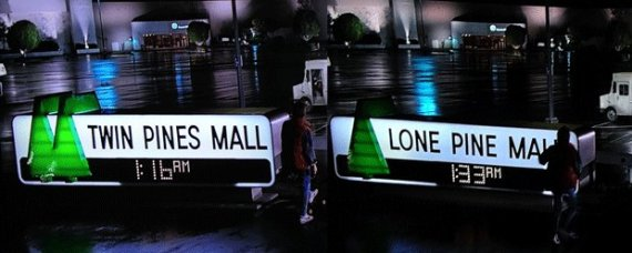Movie Easter egg back to the future